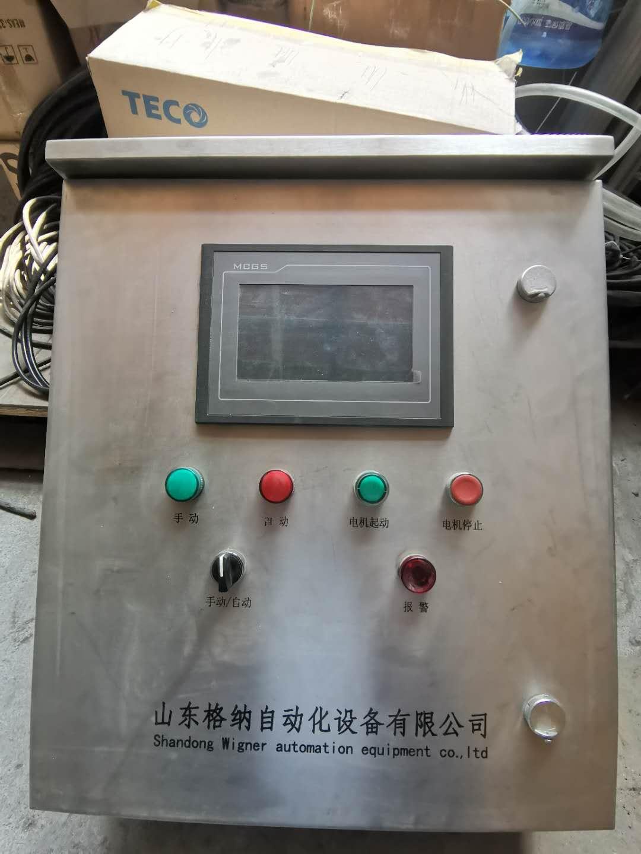 GN-YWX03控制柜